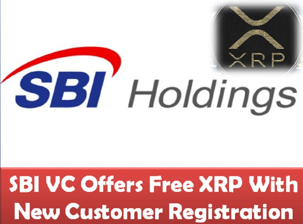 SBI VC Offers Free XRP With New Customer Registration