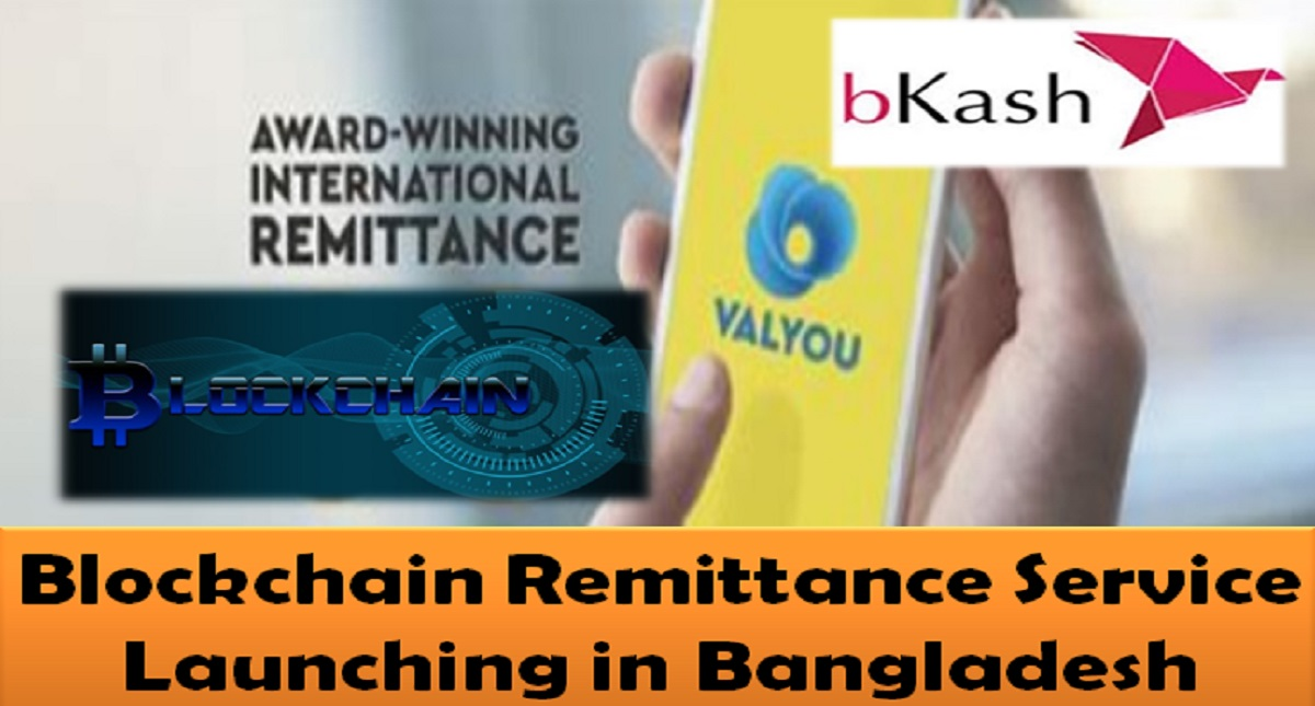 Blockchain Remittance Service Launching in Bangladesh